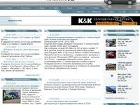 Сайт auto.volgograd.ru