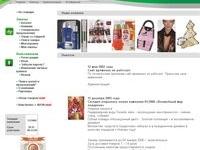 Сайт avon.lizart.ru
