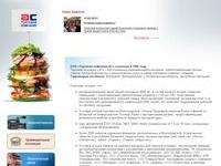 Сайт prodas.ru