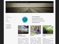 Сайт sum-raim.ru